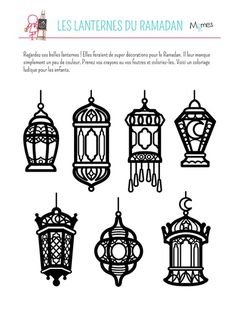 good for watercolor Lantern Drawing, Lamp Tattoo, Ramadan Cards, Stencils, Ramadan Activities, Ramadan Tips, Eid Crafts, Thinking Day, Arabian Nights