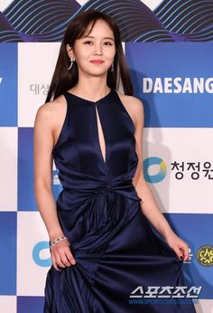 Child Actresses, Korean Actresses, Korean Actors, Actors & Actresses, Kim Joo Jung, Kim So Hyun Fashion, The Last Princess, Kim Sohyun, Asian Beauty