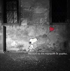 Kenny Random New Street Pieces In Padua, Italy Source: tarrask Amazing Street Art, Amazing Art, Padua Italy, Snoopy, Colouring Pics, Hip Hop Art, Greek Quotes, Chalk Art, Banksy