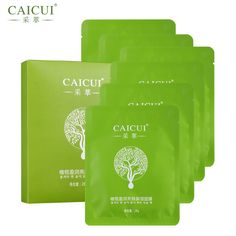 CAICUI Olives Plant Collagen Crystal Mask Anti-Acne Moisturizing Whitening Facial Mask Face Skin Care 10pcs/Lot 2017 Hot