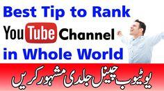 Grow Youtube Channel with Google Adwords - Youtube SEO - 2017 Urdu/Hindi...