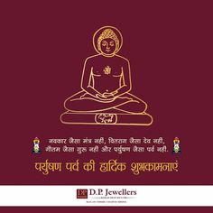 Navkar jaisa mantra nahi,Vitrag jaise dev nahi ,Gautam jaise guru nahi,Ahinsa jaisa dharm nahi or PARYUSHAN jaisa parv nai Parushan parv ki shubhkamnaye. #goldjewelry #BridalJewellery #happiness #love #newcollection #Diamondjewelry #Bangles #Rings #Earrings