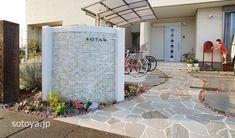 門柱・エントランス | そとや工房 | 滋賀・京都のエクステリアと外構工事