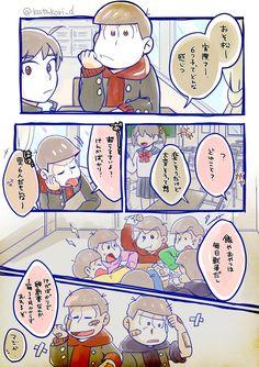 【おそ松さん】可愛くないけど可愛くて、可愛いけれど可愛くない!