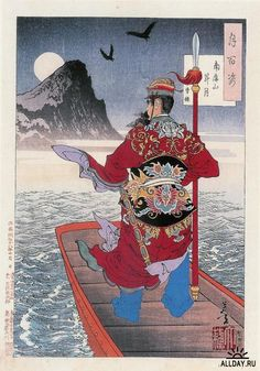 (Yoshitoshi Tsukioka)(1839–1892)