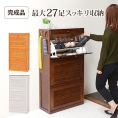 at230画像ページ Cabinet, House Styles, Storage, Furniture, Home Decor, Clothes Stand, Purse Storage, Decoration Home, Room Decor