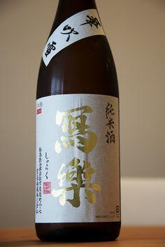 sharaku junmai hanahubuki sake 寫楽 純米 華吹雪 日本酒