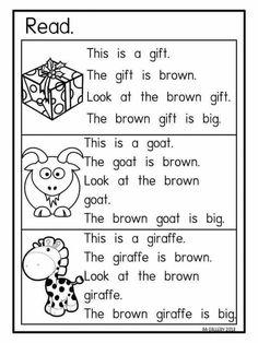 Phonics Reading, Reading Comprehension Worksheets, Teaching Phonics, Kindergarten Reading, Kids Reading, Reading Skills, Teaching Reading, First Grade Reading, English Lessons For Kids