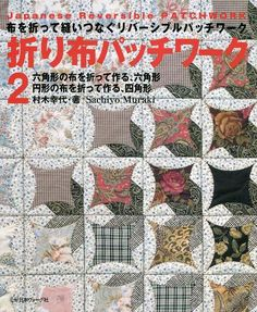 Japanese Reversible Patchwork