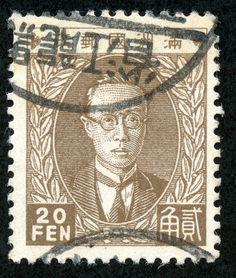 1932 Manchukuo