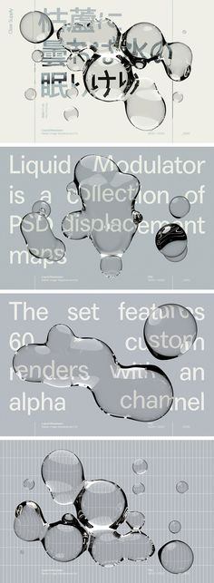 60 unique high-resolution liquid renders for Adobe Photoshop. Graphic Design Studios, Graphic Design Art, Photoshop Design, Adobe Photoshop, Typography Poster Design, Poster Designs, Magazine Layout Design, Design Graphique, Web Design