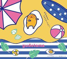 Gudetama Sanrio, Egg Pictures, Special Wallpaper, Lazy Egg, Pikachu, Eggs, Anniversary, Kawaii, Japanese