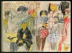 Urban Sketchers Japan | Flickr - Photo Sharing! Artist Sketchbook, Travel Sketchbook, Collages, Watercolor Trees, Watercolor Artists, Watercolor Portraits, Watercolor Landscape, Watercolor Painting, Landscape Paintings