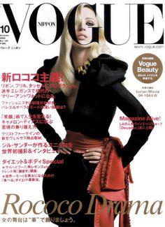 Raquel Zimmermann by Mario Sorrenti Vogue Nippon October 2009 Vogue Us, Vogue Korea, Vogue Japan, Vogue Russia, Vogue Magazine Covers, Fashion Magazine Cover, Vogue Covers, Special T, Fendi