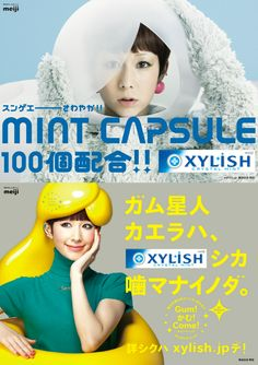 #XYLISH [] crystal mint