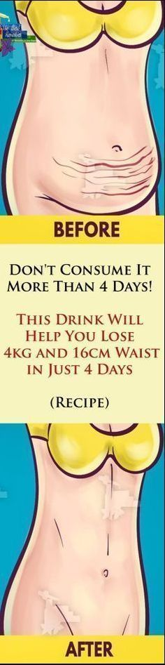 Don't Consume It More Than 4 Days: This Mixture Will Help You Lose 4 KG And 16 CM Waist In Just 4 Days – Recipe – Sk/Ms
