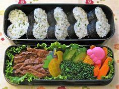 Heart shaped sushi mold   Hawai`i's Bento Box Cookbook, Bentos and More for Kids