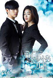 ie The Unbelievable TV Return of Jun Ji Hyun