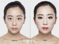 before after korean makeup look