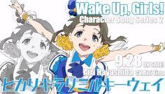Wake Up Girls Airi