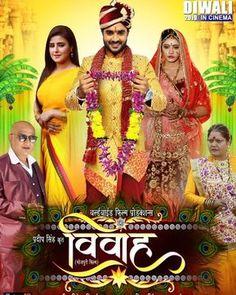 Movies 2019, Hd Movies, Film Movie, Films, Vivah Picture, Bollywood, Hindi Movies Online, Bhojpuri Actress, Film