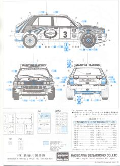 Lancia Delta HF integrale 16v 1989 Sanremo Rally | SMCars.Net - Car Blueprints Forum