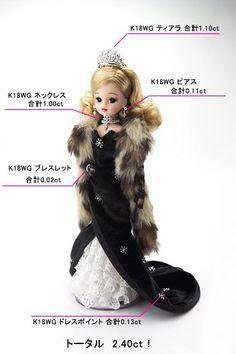 100万円ダイヤモンドリカちゃん人形:Amazon.co.jp:ホビー