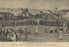 OTTOMAN PALESTINE, THE OPENING CEREMONY OF AN OTTOMAN PRIMARY SCHOOL IN YAFA  Osmanlı Filistini, Yafa'da Bir Mekteb-i İbtidainin (İlkokulun) Resmi Açılış Merasimi