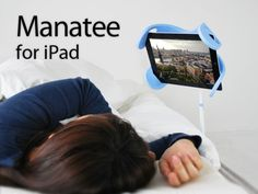 Manatee:The stand for iPad using in bed and sofa. by Realize Inc., via Kickstarter.