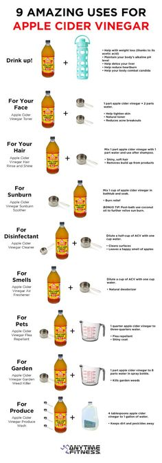 9 Uses for Apple Cider Vinegar. Drink this stuff, it helps. I got a cold, took this for 1 day and the cold was gone.