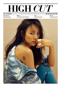 Lee Hyori shows her unchanging sexiness in 'High Cut'   allkpop.com