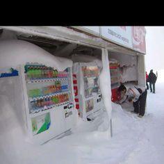 Vending machine somewhere in Hokkaido Japan