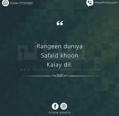 Kya gazab h na😅😅😌😂? Poetry Quotes In Urdu, Poetry Hindi, Hindi Quotes, Wisdom Quotes, Quotations, Life Quotes, Qoutes, Secret Love Quotes, True Love Quotes