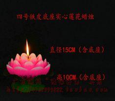 Günstige Die. Lotus Lotus Kerze Licht/Buddha lotus kerze licht/ghee wachs/schwimm wachs/Fodeng Buddha großhandel, Kaufe Qualität   direkt vom China-Lieferanten: Die. Lotus Lotus Kerze Licht/Buddha lotus kerze licht/ghee wachs/schwimm wachs/Fodeng Buddha großhandel