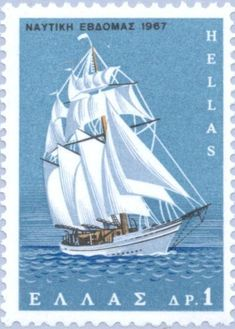 Training ship Postage Stamp Art, European History, Tampons, Tall Ships, Ms Gs, Mail Art, Stamp Collecting, Poster, Sailing Ships