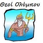 scrolling vertical image marquee Mythology, Kindergarten, Greek, Image, Greek Language, Kindergartens, Preschool, Pre K, Kinder Garden