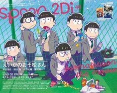 画像 Gakuen Babysitters, Gekkan Shoujo Nozaki Kun, Skullgirls, Ichimatsu, Durarara, Manga Covers, Bungou Stray Dogs, Haikyuu Anime, Game Character