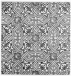 Arabic Pattern, Pattern Art, Pattern Design, Islamic Patterns, Textile Patterns, Islamic Designs, Arabic Design, Islamic Art Calligraphy, Geometric Art