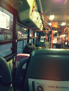다섯시 기록. 학교가는 버스 안- 슬럼프인가?