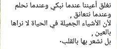 رؤوس أقلام أدبية. # جبرانيات. جبران خليل جبران#