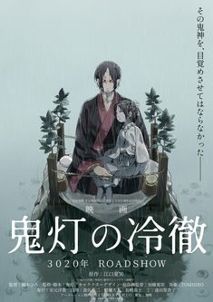 Anime People, Anime Guys, Manga Anime, Anime Art, Kawaii Anime, Character Concept, Concept Art, Drawing Reference Poses, Art Pictures