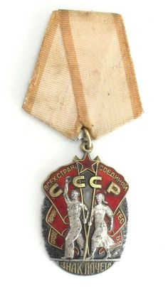 Original Soviet Russian USSR CCCP Silver Order Badge of Honor Russia Medal