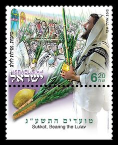Stamp: Sukkot, Bearing the Lulav (Israel) (Festivals 2012 - The Month of Tishrei) Mi:IL 2207 Palestine, Feasts Of The Lord, Simchat Torah, Jewish Art, Holy Land, Stamp Collecting, Postage Stamps, History, World