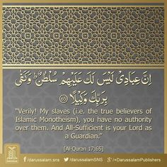 Quran Lesson - Surah Al-Kahf 18 Verse 9 Part 15 کیا آپ یہ سمجھتے ہیں کہ غار والوں اور کتبہ والوں کا معاملہ ہماری نشانیوں میں سے کوئی بڑی عجیب نشانی تھا Surah Al Kahf, Almighty Allah, Religion, Islamic Teachings, Under The Lights, Garden Quotes, Islamic World, New Edition, True Feelings