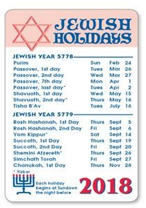 3 Year Jewish Holiday Calendar 5776 5778 / 2015 2018 | Religion