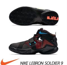 low priced d5e3c 08ea8 Nike LeBron Soldier 9 776471-084. Basketball shoes Size 7Y GS  NIKE Nike