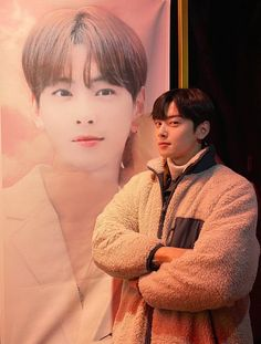 Astro Wallpaper, Cha Eun Woo Astro, Korean Actors, True Beauty, Got Married, Kdrama, Kpop, Cute, Halo