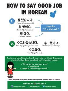 How To Say Good Job In Korean