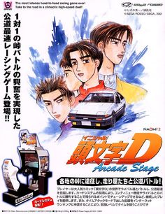 download video initial d full movie sub indo