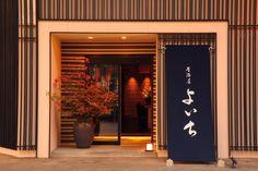 YOICHI restaurant by Design Studio CROW, Mie Japan restaurant